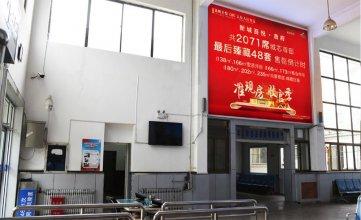 太原东火车站候车大厅南墙灯