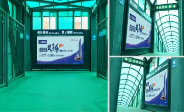 太原东火车站出站高架桥东侧