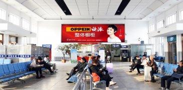 原平火车站候车大厅灯箱广告