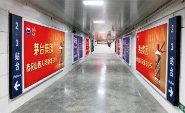 原平火车站出站通道灯箱广告