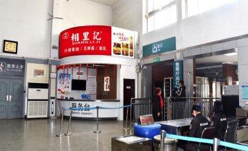 忻州站火车站进站售票大厅服