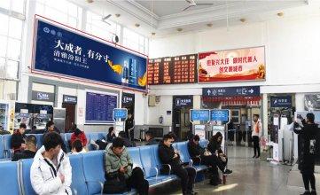 忻州火车站候车大厅东墙灯箱