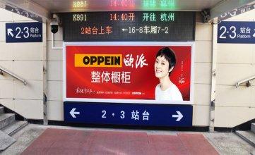 忻州火车站进站通道灯箱广告