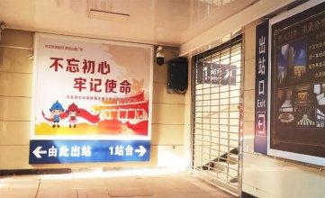 忻州火车站出站地下通道灯箱