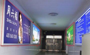 忻州火车站出站通道灯箱广告